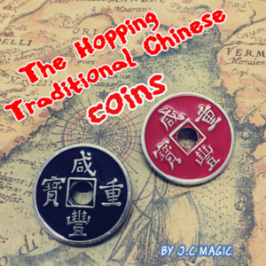 호핑 트레디셔널 차이니즈 코인 (The Hopping Traditional Chinese coins on-line Instruction)